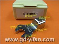 SH12D*13 开口扳手头 SH12DX13 可换头扳手头 扭力扳手头