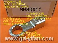 RH8D*11 梅花扳手头 RH8DX11 可换头扭力扳手头 TOHNICHI东日
