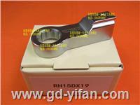 RH15D*19 梅花扳手头 RH15DX19 可换头扭力扳手头 TOHNICHI东日 RH15D*19  RH15DX19