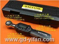 WSC3-060CN 60N.M 数显扭力扳手 台湾WIZTANK 可换头数显扭力扳手 WSC3-060CN