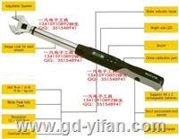 WEA08-85CN 8.5-85N.M 高精度数显扭力扳手 扭矩扳手 台湾WIZTANK WEA08-85CN