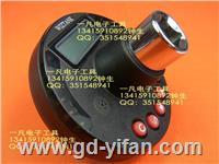 AD3-135CU 6.8-135N.M 万能扭力计 数显扭力角度计 台湾WIZTANK AD3-135CU