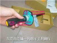 2FTD2-S 伞形扭力批 扭力螺丝刀 批力计 日本tohnichi 2FTD2-S