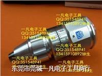 ATG045CN-S 45ATG-S 日本TOHNICHI 东日 扭力表 扭力计 扭矩表 双针 ATG045CN-S 45ATG-S