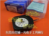 日本得乐 TECLOCK DT-10G 双针 横向张力计 测力计 拉力计 DT-10G