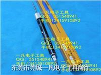 T-500g 500g 棒型拉力计 拉力棒 推拉力棒 日本TOKK 拉力棒 T-500g