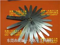 日本SUPERTECH 间隙片 间隙规 厚薄规 塞尺 100ML 0.01-1mm 19片 100ML