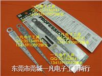 日本SK 新泻 700A 斜形塞尺 斜度规 塞规 锥型楔型尺 原装正品 700A