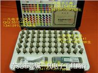 AA-2B 日本SK牌测试规 销式塞规 PIN规 针规 塞规 孔径规 AA-2B