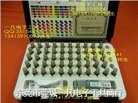 AA-3B 日本SK牌测试规 销式塞规 PIN规 针规 塞规 孔径规 AA-3B