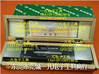 日本理研RIKEN RFL-B 条型精密水平仪 长型水平尺 300*0.02mm B级 RFL-B  300*0.02mm