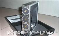 德国ROCKLE 4243/150 150mm*0.02mm 精密方型磁性水平尺 水平仪  4243/150 150mm*0.02