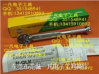 230QLK N230QLK 可调式扭力扳手 扭矩扳手 日本中村KANON 230QLK N230QLK