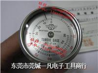15(11)SGK N15(11)SGK 扭力计 日本KANON 15(11)SGK N15(11)SGK