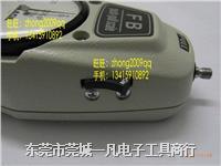 FS-2K 日本IMADA 推拉力计 IMADA FS-2K 依梦达 FS-2K