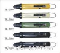 HIMAX 电动螺丝刀、电批、电动起子TL-5000 TL-5000