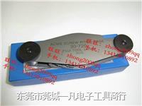 ACME爱克姆螺纹牙规 30-730 梯形螺纹规 牙规 日本FUJITOOL富士 30-730