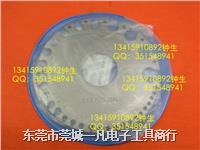 线径规 JIS 0.1mm-12mm 线径规 日本FUJITOOL富士 JIS