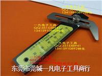 钻头角度规 钻咀加工量规 钻咀量角规DTM-118AM 日本FUJITOOL DTM-118AM