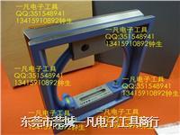 250X0.02(4秒)B级 250*0.02 精密方型水平尺 日本 富士精机 FSK 250X0.02  250*0.02