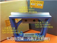 FSK 300X0.02(4秒) B级 300*0.02 精密方型水平尺 日本 富士精机 300X0.02  300*0.02