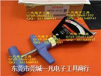 95506-00090 BTG-2 皮带张力计 张力计 日本DENSO丹索 95506-00090 BTG-2