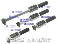DIW-120 数显扭力扳手 日本CEDAR 1200kg 高精度数显扭力扳手 DIW-120
