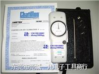 LG-030 LG-10kg LG-10N 美国chatillon查狄伦指针式 推拉力计 LG-030 LG-10kg LG-10N