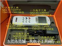 RX-1 日本AIKOH RX1 数显推拉力计 高精度推拉力计 拉力计 AIKOH RX-1  RX1