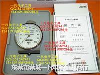 C型硬度计 橡胶硬度计 ASKER C型 硬度计 日本ASKER TYPE-C型 C型 C型