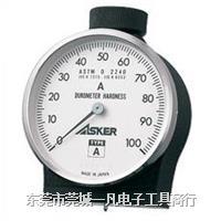 A型硬度计 橡胶硬度计 ASKER-A型 硬度计 日本ASKER 高分子 A型