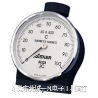 硬度计 橡胶硬度计 JC型硬度计 ASKER-JC型 日本ASKER 高分子 JC型
