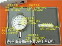 C1L长脚型硬度计 橡胶硬度计 ASKER-C1L型 日本ASKER 高分子 C1L