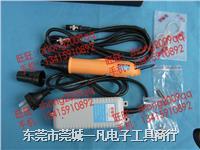 ASA-4000 台湾好帮手ASA电动起子、电批、电动螺丝刀 电动改锥 ASA-4000