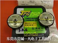 8*1.25GRIRII 日本JPG螺纹环规 8X1.25GRIRII 环规 8*1.25GRIRII
