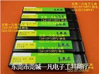 4*0.75GPIPII 日本JPG螺纹塞规 4X0.75 GPIPII 塞规 4*0.75GPIPII