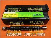 1/4-20UNC GPIP2B 日本JPG螺纹塞规 1/4-20UNC GPIP2B 塞规 1/4-20UNC GPIP2B