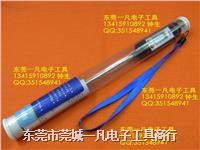 TP3001 食物测温计 温度计 探针式食品温度计 TP-3001 现货 特价 TP3001
