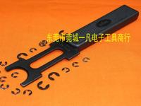 ETH-12 E型卡簧钳 介子叉 E型介子叉 E形叉 卡簧钳 日本yifan ETH-12