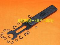 ETH-9 E型卡簧钳 介子叉 E型介子叉 E形叉 卡簧钳 日本yifan