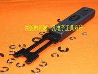 ETH-5 E型卡簧钳 介子叉 E型介子叉 E形叉 卡簧钳 日本yifan ETH-5