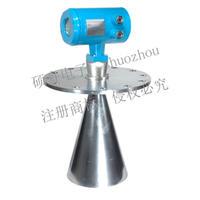 SZRD803系列脈沖智能型雷達液位計料位計