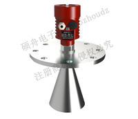 上海碩舟智能型雷達料位計(新一代小表殼) SZRD603