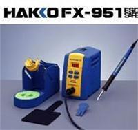 日本白光(HAKKO)无铅电焊台FX-951 FX-951