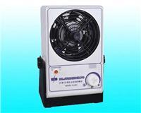 SL-001台式离子风机 PC