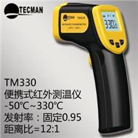 TM330手持式非接触红外测温仪 TM330