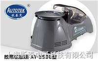 欧泰克AT3500 胶带切割机/胶纸机 AT3500