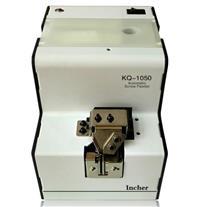 KQ-1050可调轨道螺丝机 KQ-1050