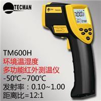 TM600H环境温湿红外测温仪