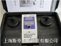 ACL表面电阻测试仪 ACL-800